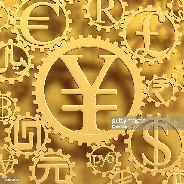 Gold Yen currency symbol cog amongst others
