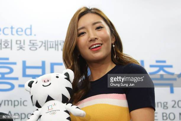 Golfer BoMee Lee attends the appointed honorary ambassador ceremony on June 27 2017 in Seoul South Korea Golfer BoMee Lee is appointed honorary...