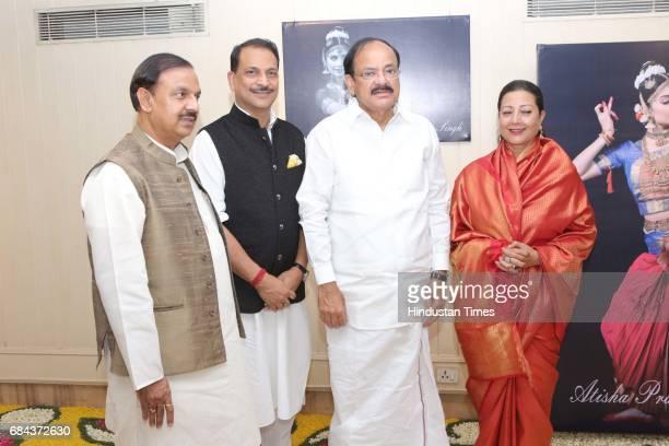 Golfer Neelam Pratap Rudy with Rajiv Pratap Rudy Union Ministers Mahesh Sharma and M Venkaiah Naidu during the Kuchipudi Rangapravesham of Atisha...