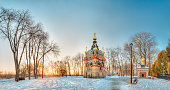 Gomel, Belarus. Chapel-tomb Of Paskevich (1870-1889 Years) In City Park At Sunny Winter Morning. Panorama With Sunrise Shining Sun