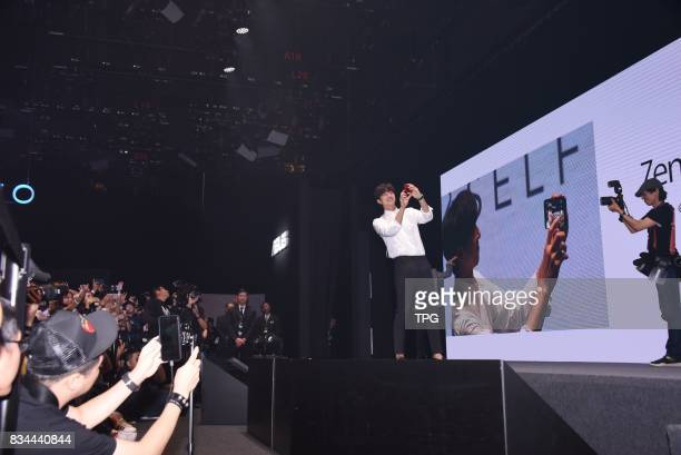 Gong Yoo promotes for mobile phone Zenfone 4 on 17th August 2017 in Taipei Taiwan China