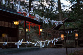 'Good' fortune notes in grounds of Shinto shrine