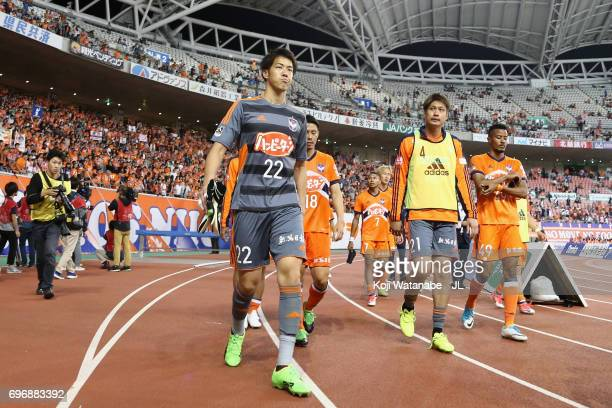 Goro Kawanami and Albirex Niigata show dejection after the 12 defeat in the JLeague J1 match between Albirex Niigata and Omiya Ardija at Denka Big...