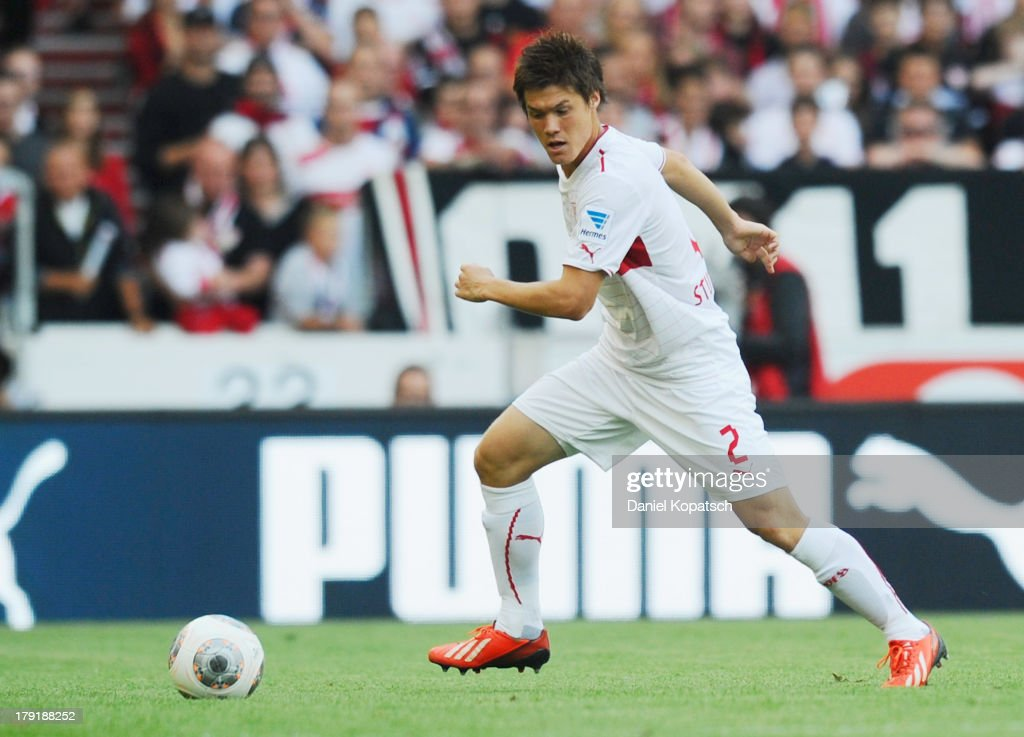Gotoku Sakai of Stuttgart controles the ball during the Bundesliga match between VfB Stuttgart and 1899 Hoffenheim at Mercedes-Benz Arena on September 1, 2013 in Stuttgart, Germany.