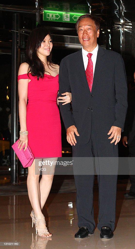 Selina & Zhang Chengzhong Wedding Ceremony In Taipei