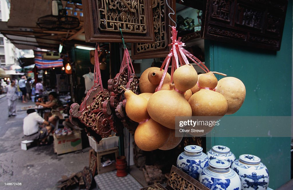 Gourds and antiques for sale at the Antique market on Hong Kong ISland : Stock Photo