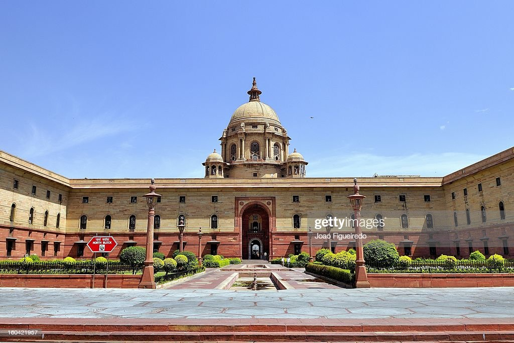 Government Building - Delhi - India : Stock Photo