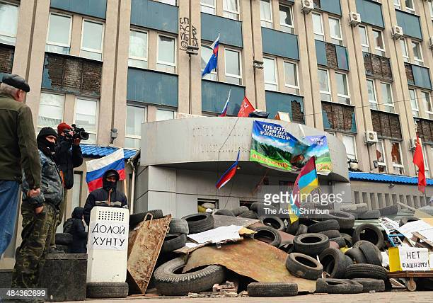 A government building occupied by ProRussian protesters is seen on April 12 2014 in Luhansk Ukraine ProRussian protesters have occupied the...