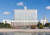 Facade view of the government building of Russia although called The Russian White House