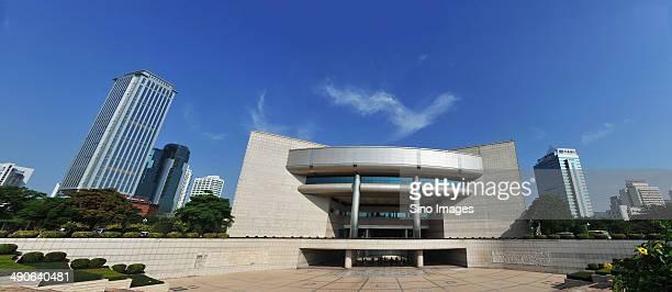 Government Building of Xiamen