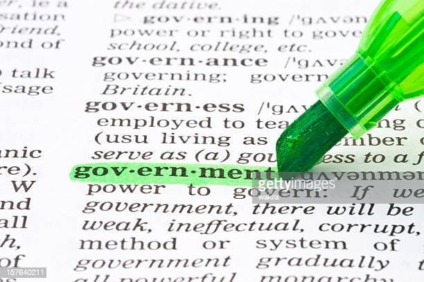 政府の辞書にリンクされている用語の定義