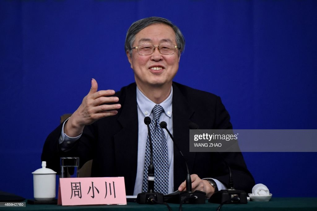 Governor of the People's Bank of China <a gi-track='captionPersonalityLinkClicked' href=/galleries/search?phrase=Zhou+Xiaochuan&family=editorial&specificpeople=781144 ng-click='$event.stopPropagation()'>Zhou Xiaochuan</a> answers a question at a press conference during the third session of the12th National People's Congress in Beijing on March 12, 2015. China's Communist Party-controlled legislature, the National People's Congress (NPC), gathers in the capital for the annual show of political theater, with the 'rule of law' high on the agenda.