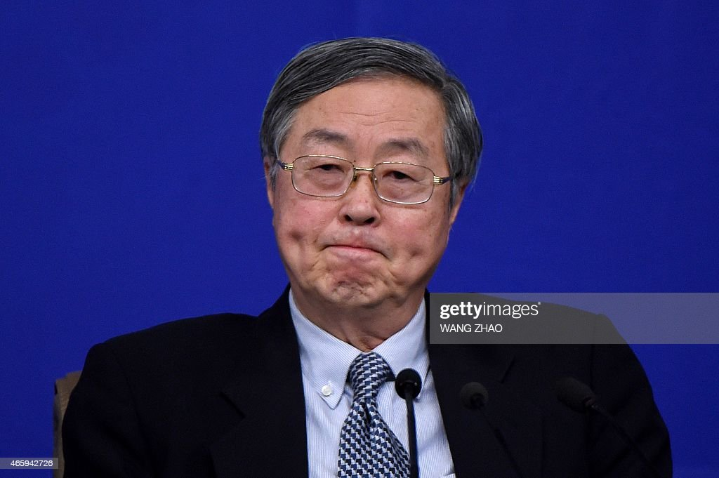 Governor of the People's Bank of China, <a gi-track='captionPersonalityLinkClicked' href=/galleries/search?phrase=Zhou+Xiaochuan&family=editorial&specificpeople=781144 ng-click='$event.stopPropagation()'>Zhou Xiaochuan</a> attends a press conference during the third session of the12th National People's Congress in Beijing on March 12, 2015. China's Communist Party-controlled legislature, the National People's Congress (NPC), gathers in the capital for the annual show of political theater, with the 'rule of law' high on the agenda.