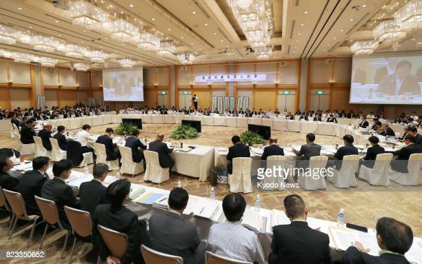 Governors from across Japan attend their national conference in Morioka Iwate Prefecture on July 27 the start of their twoday meeting held in the...