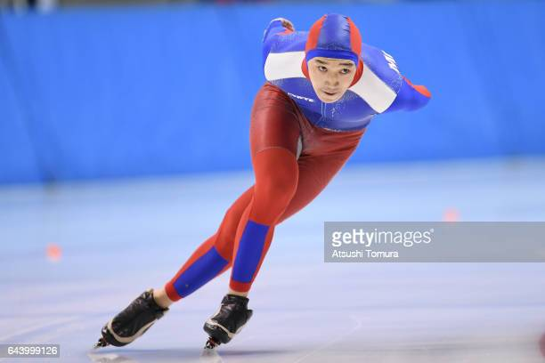 Govhoosuren Dunchinsuren of Mongolia competes in the speed skating mens 1500m on the day six of the 2017 Sapporo Asian Winter Games at Obihiro forest...