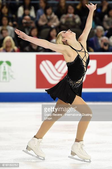 Gracie Gold of the United States performs during the Ladies Short Program on day 1 of the Grand Prix of Figure Skating at the Sears Centre Arena on...