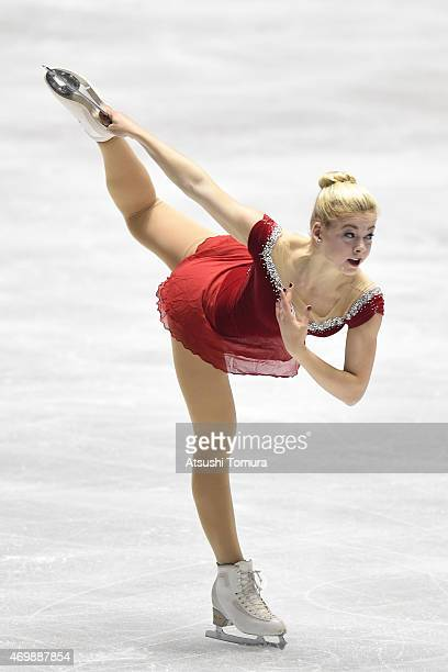 Gracie Gold of the USA competes in the Ladie's Short Program during the day one of the ISU World Team Trophy at Yoyogi National Gymnasium on April 16...