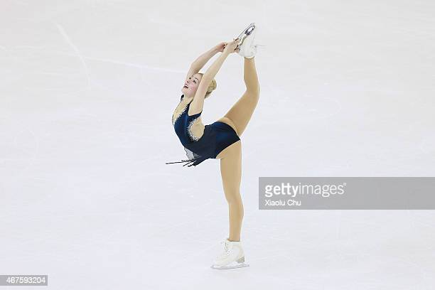 Gracie Gold of United States on performs during the Ladies Short Program on day two of the 2015 ISU World Figure Skating Championships at Shanghai...