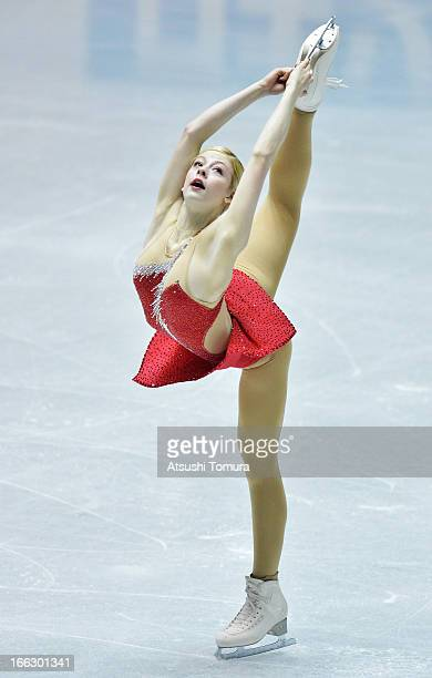 Gracie Gold of USA competes in the ladies's short program during day one of the ISU World Team Trophy at Yoyogi National Gymnasium on April 11 2013...