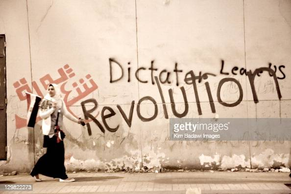 Graffitied wall in downtown on February 11 2011 off Tahrir Square in downtown Cairo Egypt Egyptians celebrate minutes after former President Mubarak...
