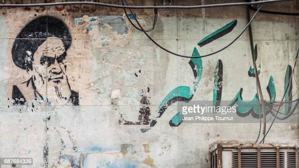 Grafiti representing the face of the previous Supreme Leader of Iran, Ayattolah Khomeini, on a wall in a small street of Qom, Iran
