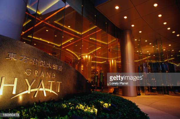 Grand Hyatt hotel entrance in Chaoyang, Beijing.