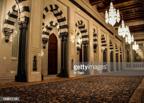Grand Mosque Stock Photo Getty Images