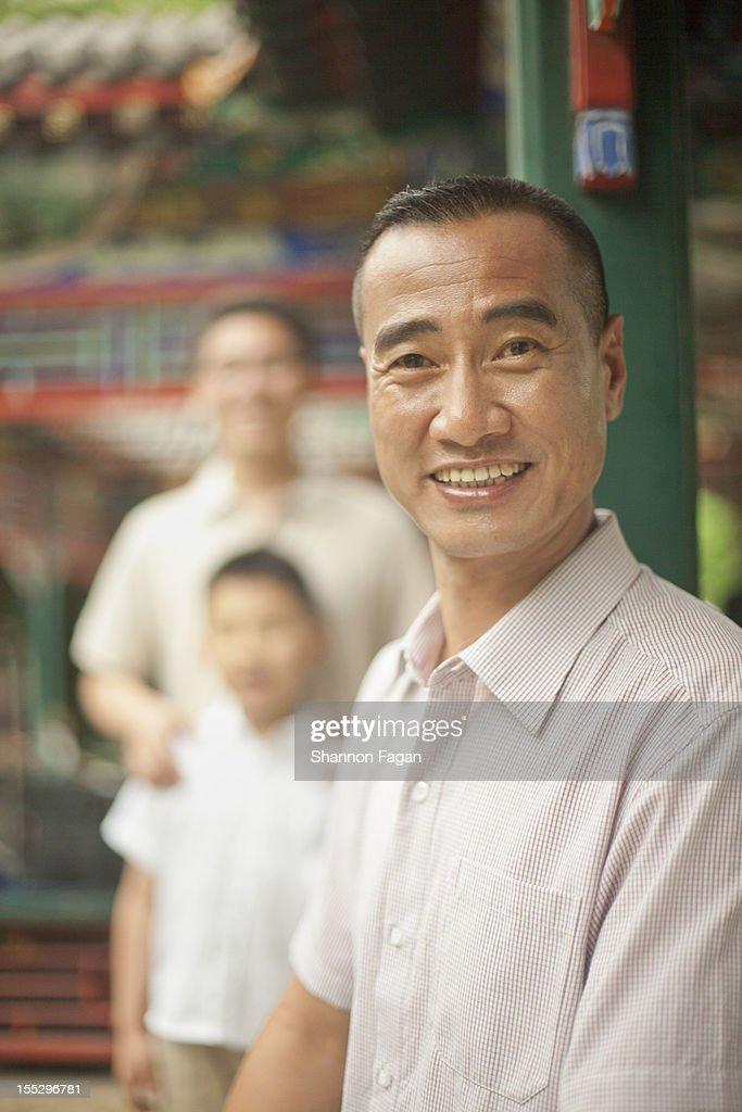 Grandfather Smiles at Ditan Park : Stock Photo