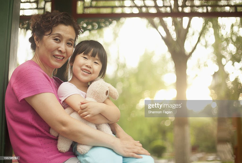 Grandmother and Granddaughter Smiles at Ditan Park : Stock Photo