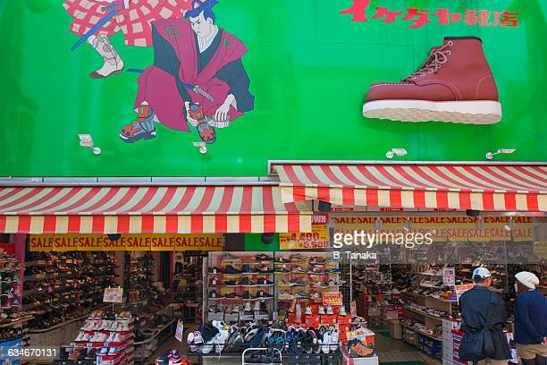 Graphic Shoe Store in Downtown Tokyo, Japan