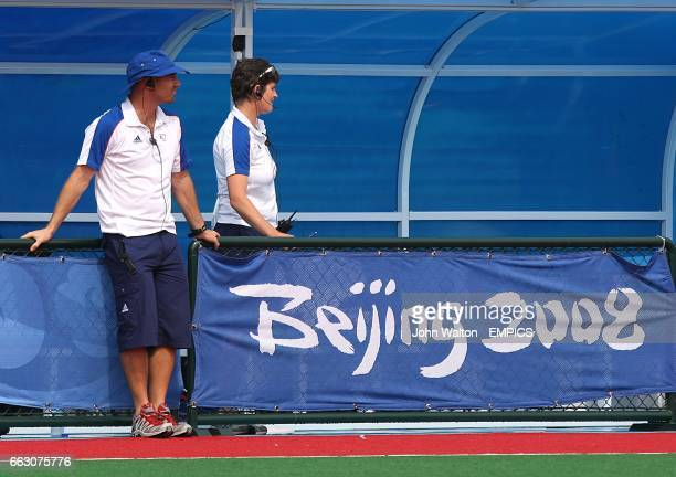 Great Britain's Women's Hockey coach Danny Kerry watches the action during the Women's Pool WB Match W07 against Argentina at the Olympic Green...