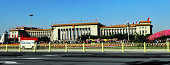 Great Hall of the People, Beijing, China