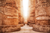 The Karnak Temple Complex comprises a vast mix of decayed temples, chapels, pylons, and other buildings. Building at the complex began in the reign of Sesostris I in the Middle Kingdom and continued i