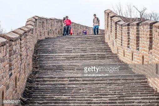 Great Wall : Stock Photo