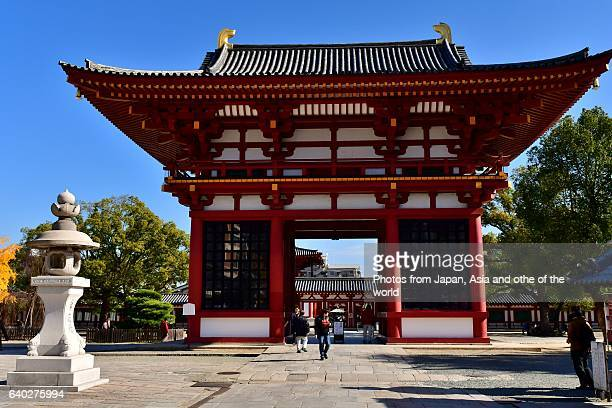 Great West Gate of Shitenno-ji Temple, Osaka, Japan
