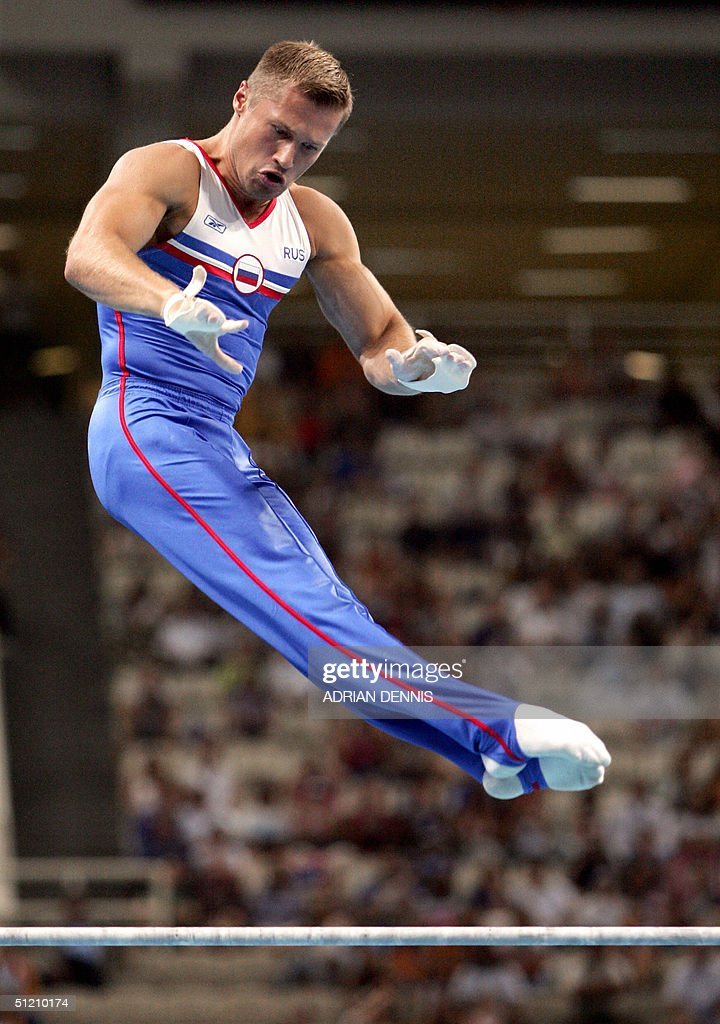 Exterior: Olympics Day 10 - Artistic Gymnastics
