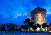 Greece, Thessaloniki, The White Tower