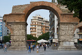 Greece, Thessaloniki,  triumphal arch of Galerius