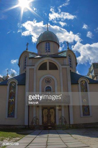 Greek Catholic Church : Stock Photo