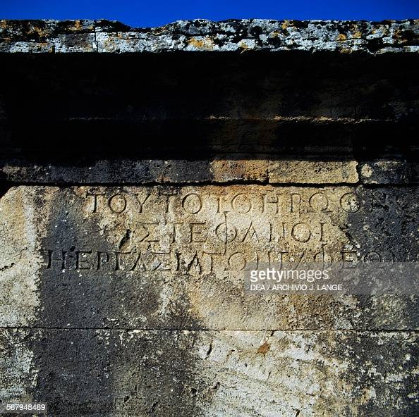 Greek inscription on a funeral monument in Hierapolis HierapolisPamukkale Phrygia Turkey