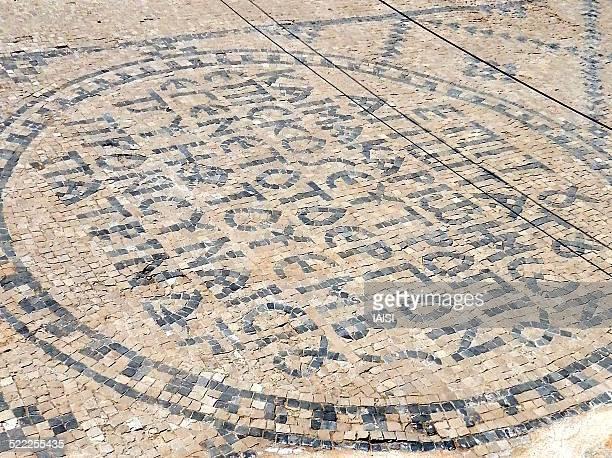 A Greek inscription on mosaic street in Zippori