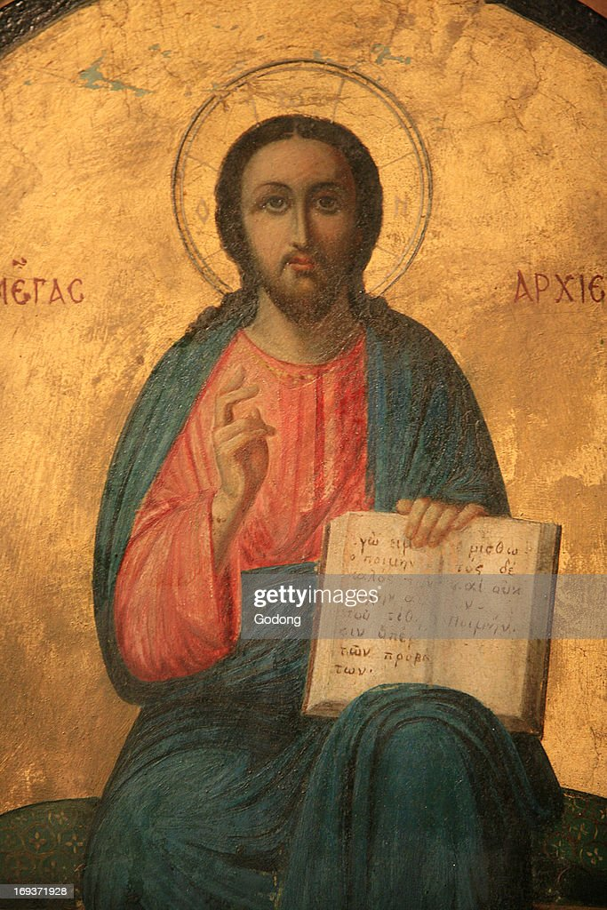 Greek orthodox icon depicting Christ as a high priest