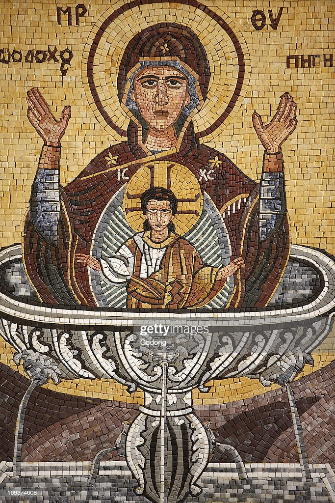 Greek orthodox icon depicting Mary as a well of life in St George's orthodox church Madaba