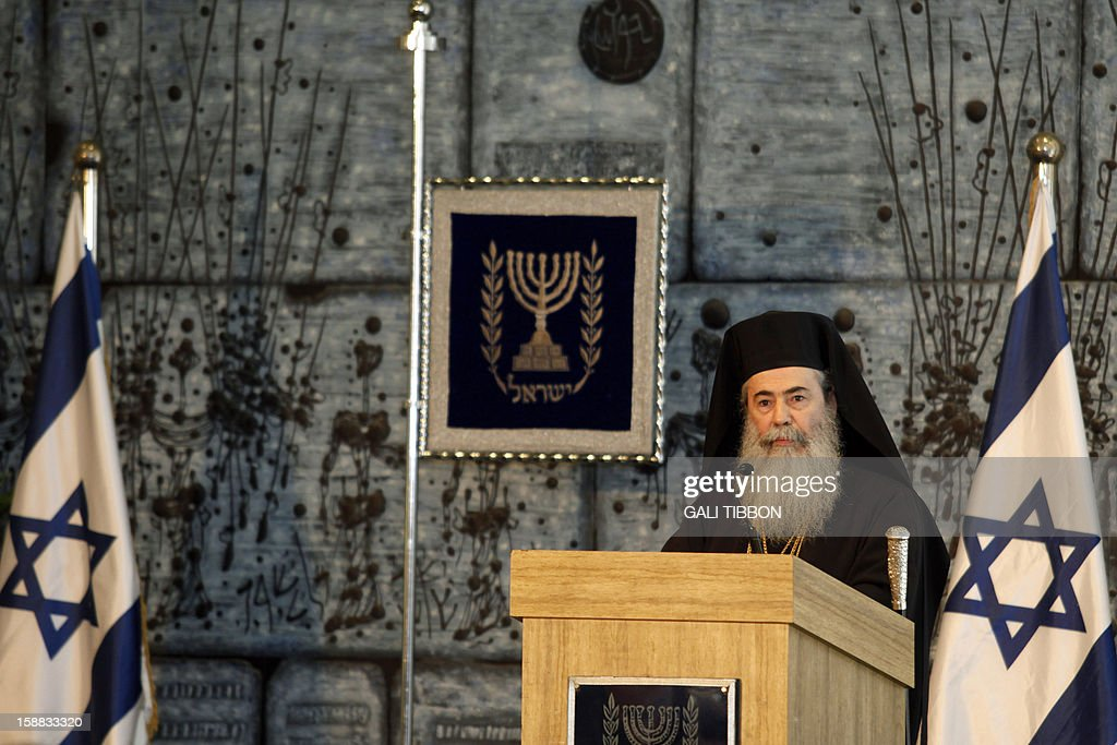 Greek Orthodox Patriarch of Jerusalem Theophilos III addresses the heads of the Christian denominations in the Holy Land during the traditional reception on New Year's Eve at the Israeli president's residency in Jerusalem on December 31, 2012.