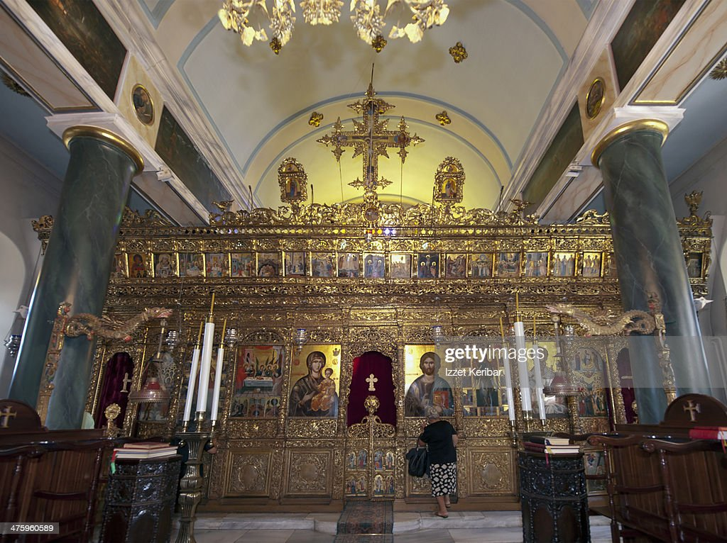 Greek Orthodox Theological School Church