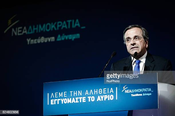 Greek PM Antonis Samaras gives his main preelection speech in Taekwondo stadium in Athens on January 23 2015