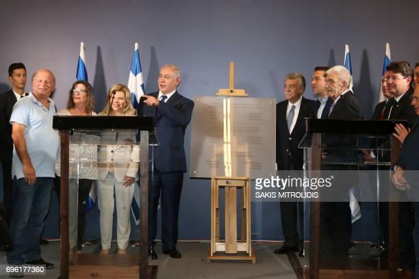 Greek Prime Minister Alexis Tsipras Israeli Prime Minister Benjamin Netanyahu the Mayor of Thessaloniki Giannis Boutaris the president of Israeli...