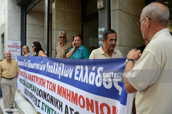Greek retirees and private sector employees demonstrate in front of ETEA against the new cuts in pensions and benefits in General by the Greek...