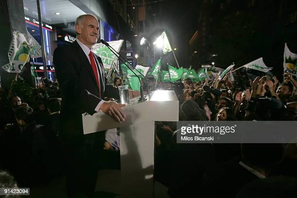 Greek socialist party leader George Papandreou arrives to speak to supporters of the Panhellenic Socialist Movement after the party won in general...
