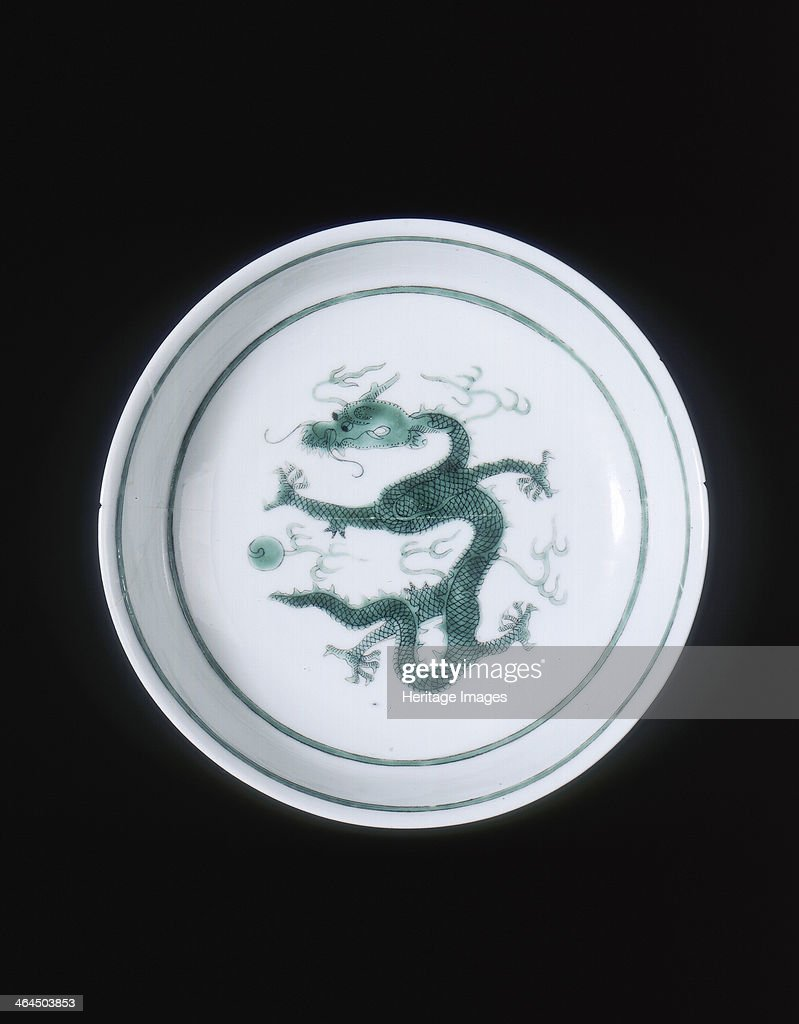 Green dragon dish Guangxu period Qing dynasty China 18751908 A green imperial dragon dish decorated on the front with a green fiveclawed fragon...